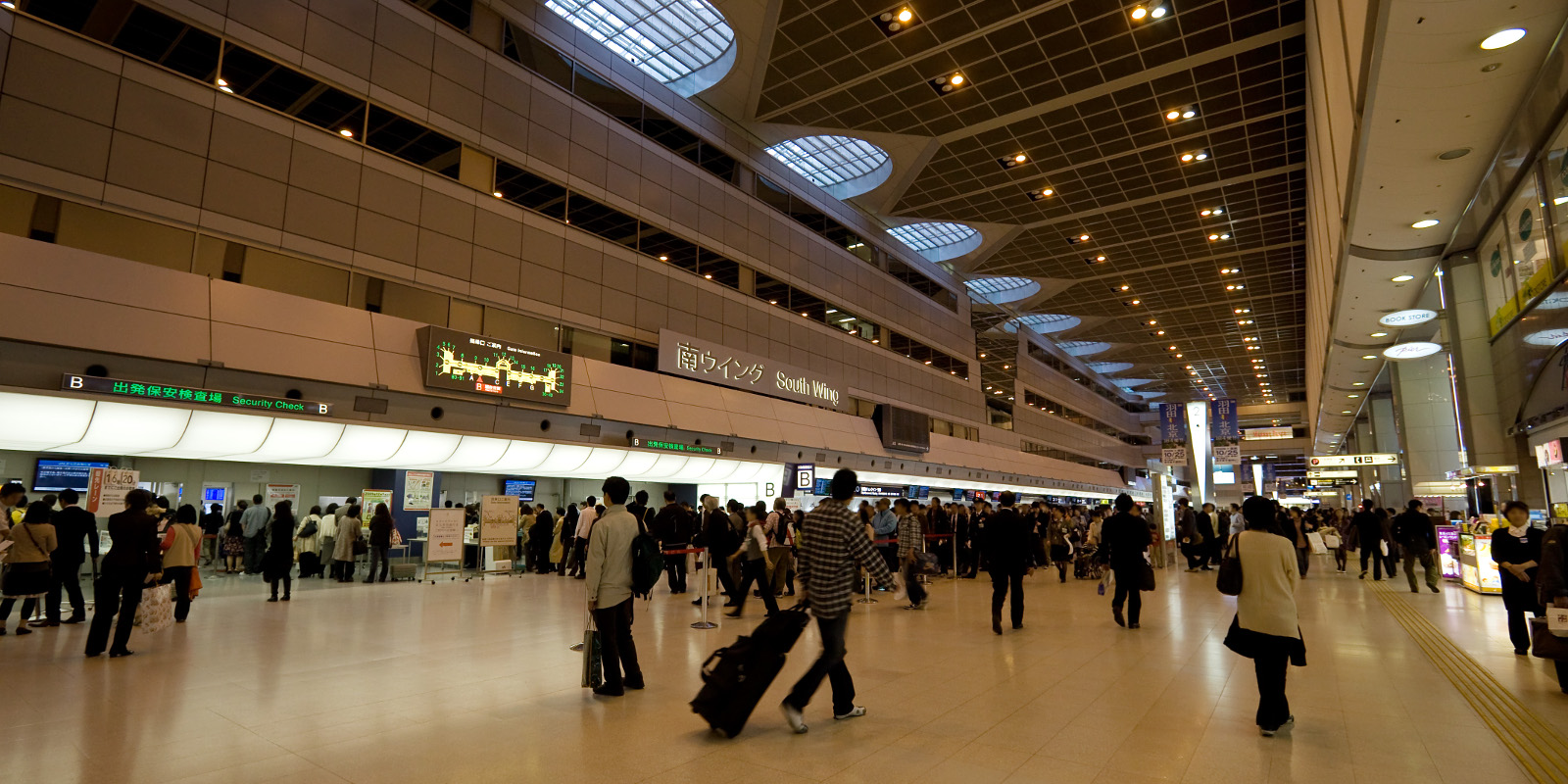 Столичный Аэропорт